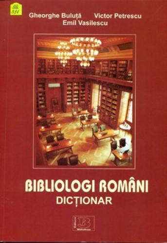 Bibliologi romani